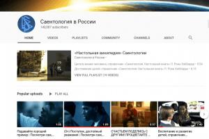 Видео-ролики на ютуб канале «Саентология в России» смотрят более 140 тысяч подписчиков