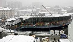 Дианетика и Саентология: обвалившаяся крыша Бауманского рынка
